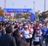 '제14회 여수마라톤대회' 새해 희망 안고 출발