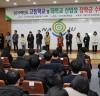 (재)나주교육진흥재단, 고교·대학 장학금 수여식 개최
