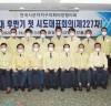 김정오 담양군의회의장, 전국시군자치구의회의장협의회 사무총장에 선임