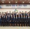 민족공동체로 104년, 국민과 함께한 57년, 창립기념식