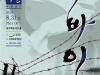 강원도립무용단 창단 20주년 특별공연 <아바이> 새로운 장르의 무용콘서트로 만나다
