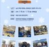 곡성군 농촌유학 겨울 캠프, 다양한 프로그램으로 도시민 유혹
