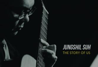 천재 기타리스트 서정실 새음반 '더 스토리 오브 어즈(THE STORY OF US, 우리들 이야기)' 출시