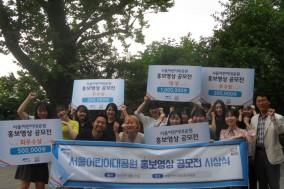 서울어린이대공원 영상공모전 2019년 수상작 7편 공개