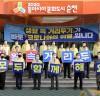 순천시 코로나19 공동대응 유관기관 대책회의