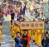 부산시, 2018 조선통신사 한·일 문화교류 행사,일본 시모노세키서 개최