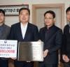 함평군, 일반수도사업 운영평가 전국 최우수기관 선정