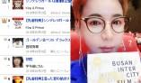 '거물급 중고 신인' 한류가수 신성훈, '부산도시영화제'이어 日싱글 또 다시 1위