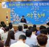 장흥군 민선7기, 4대 부정부패에 '철퇴' 경고