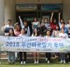 무안군, 외국인 유학생 관광홍보단 운영