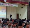 나주시, 대학입시 특강 '학부모 아카데미 브런치 강좌'개최
