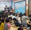 순천대 학생들, 하계 재능봉사캠프 통해 지역 청소년들의 멘토 활동 펼쳐