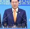 이용섭 광주시장,'노사상생도시 광주'선언문